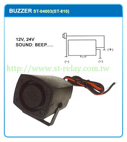 12V 24V SOUND:BEEP