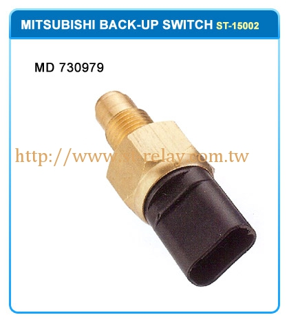 MITSUBISHI  BACK-UP SWITCH MD730979 9386036100 30874166