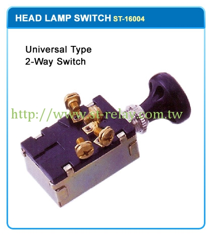 UNIVERSAL TYPE 2-WAY SWITCH
