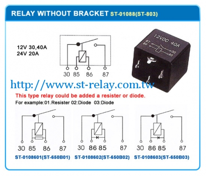 RELAY WITHOUT BRACKET PCB TERMINAL