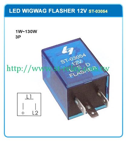 LED WIGWAG Flasher  1W~130W  3P