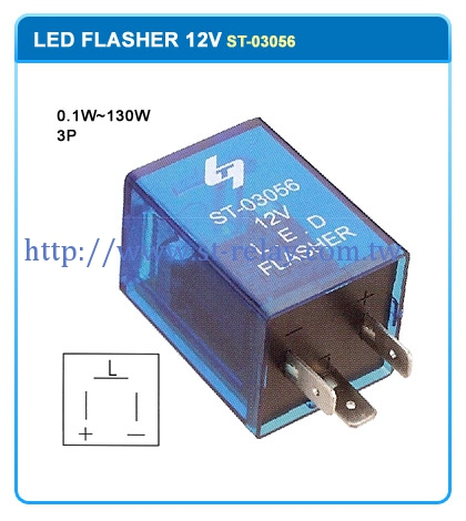 LED Flasher  0.1W~130W  3P