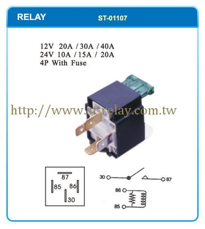 12V 20A/30A/40A 24V 10A/15A/20A 4P Fuse Relay 003530001 003530007 003530041