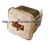 Toyota TAIL RELAY  8591920012  0567002193  12V 200W