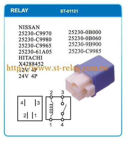 Nissan 25230c9970 25230c9980 25230c9965 2523061a05